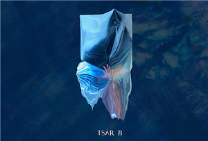 Debut EP from Tsar B OUT NOW